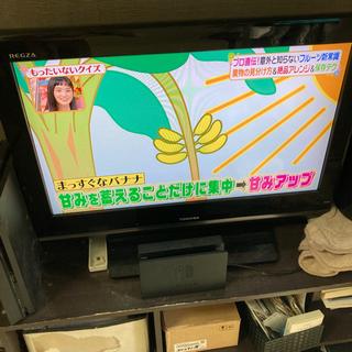 【0円】TOSHIBAのテレビ