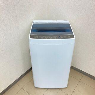 【極上美品】【地域限定送料無料】洗濯機 Haier 4.5kg ...
