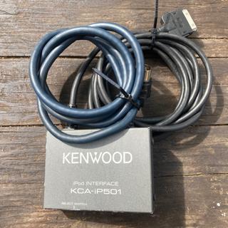 KENWOOD iPOD INTERFACE KCA-iP501