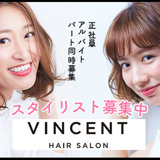 VINCENT 新高円寺店【フィンセント】