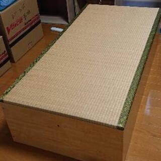 【ネット決済】畳ユニット 畳収納 高床式置き畳 畳ベッド 畳ベン...