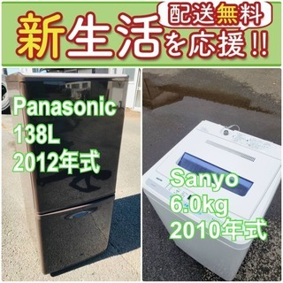 送料設置無料❗️新生活応援セール🌈初期費用を限界まで抑えた冷蔵庫...