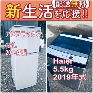 この価格はヤバい❗️しかも送料設置無料❗️冷蔵庫/洗濯機の🌈大特...