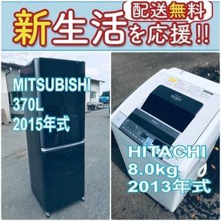 送料設置無料❗️🌈赤字覚悟🌈二度とない限界価格❗️冷蔵庫/洗濯機...
