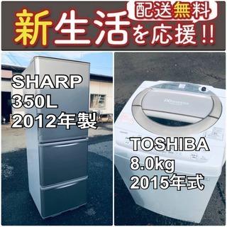 送料設置無料❗️ 🌈国産メーカー🌈でこの価格❗️⭐️冷蔵庫/洗濯...