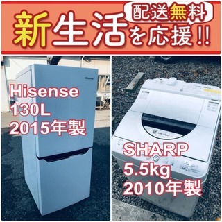 ⭐️タイムセール中🌈送料設置無料❗️訳あり⁉️限界価格の冷蔵庫/...