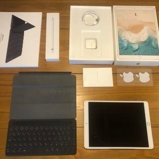【代引き発送可能】iPad Pro10.5Wi-Fi64G…