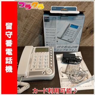 X4036 kashimura カシムラ SS-05 留守番電話...