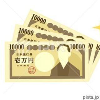 【臨時報酬get しちゃって下さい!Max2万円】店舗のオーナー...