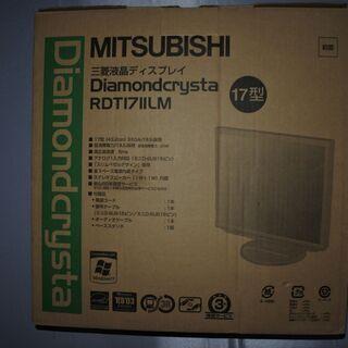 【未使用】三菱液晶ディスプレイ RDT1711LM 17型…