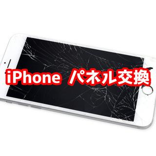 iPhone/iPadの画面交換承ります!