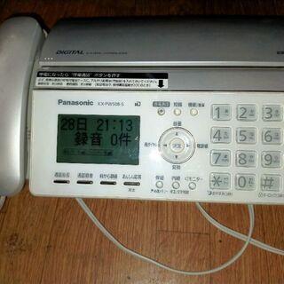 パナソニックパーソナルファックスKX-PW508