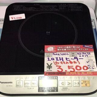 ☆中古 激安!!¥3,500!!<おすすめ!>Panasonic...