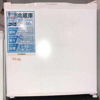 ☆中古 激安!!¥6,500!!株式会社エスキュービズム 46㍑...