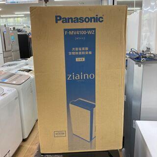 パナソニック 次亜塩素酸空間除菌脱臭機 F-MV4100 2020年製