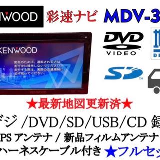 【ネット決済・配送可】KENWOOD 簡単操作ナビ MDV-33...