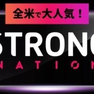 【オンライン】と【リアル】 Strong Nation &…