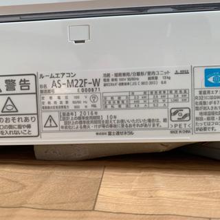 【ネット決済】更に値下げ❗️富士通エアコンAS-M22F-Wノク...