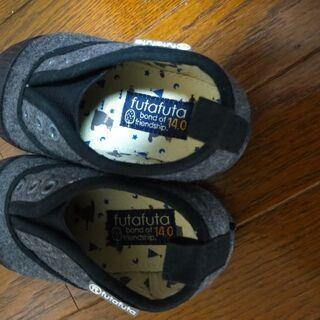 14.0cmグレー靴 futafuta