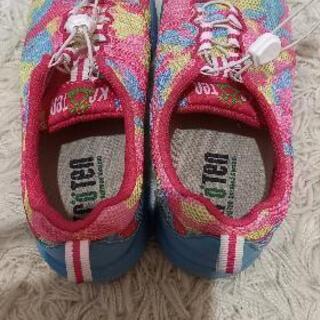 靴 21cm