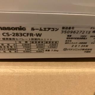 Panasonic2台6畳用と10畳用