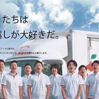 【高額日払い】当日現金手渡し!スタートラインは皆一緒!★横浜★ ...