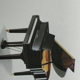 【ネット決済・配送可】ヤマハピアノコンパクトグランドピアノA1....