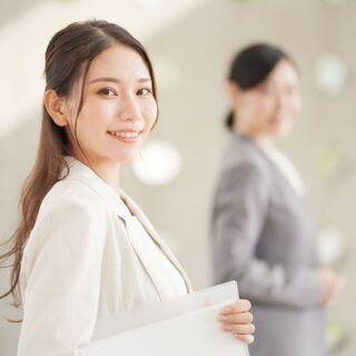 【4名募集】★10月中旬スタート★問合せ対応【時給1350~14...
