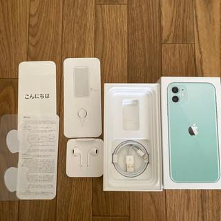 iPhone11  箱