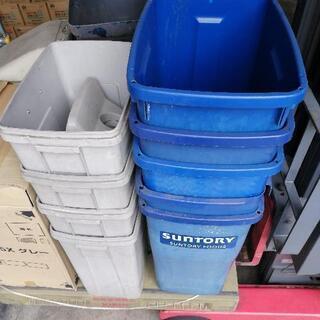 自販機ゴミ箱 空き容器回収ボックス中古