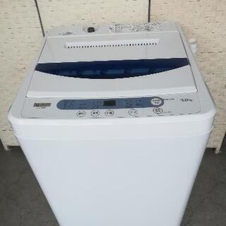 ⭐送料無料!2020年製の洗濯機がこの価格。絶対おすすめ!!⭐ヤ...