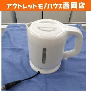 ヤマゼン 電気ケトル 1.0L 2020年製 DKE-100(W...