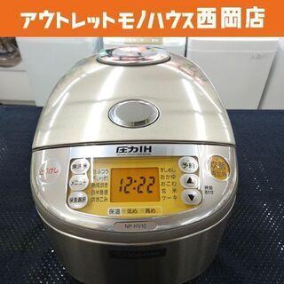 象印 圧力IH炊飯ジャー 5.5合炊き 極め炊き NP-HV10...