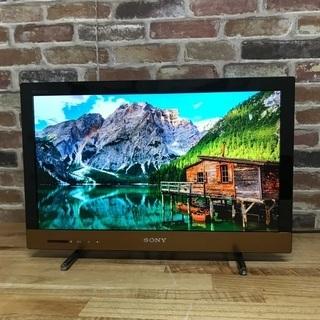 即日受渡❣️ SONY22型TV高音質、高画質でプレステな…