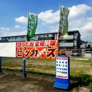 【欢迎光临 旧货店 西服便宜】 【 어서 오십시오 리사이클 ...