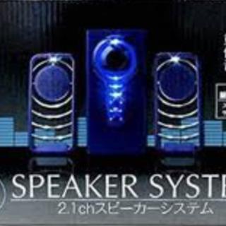 【ネット決済】TUNETECH ESP-009T 2.1CHスピーカー