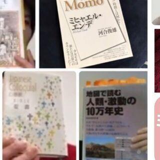 2021年10月31日(日)ミゾノクチ読書会 online #...