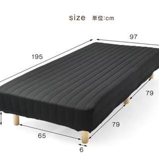 シングルベッド 足付きマットレス 美品