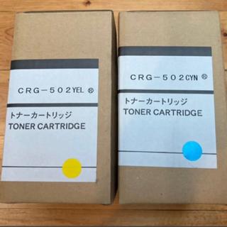 CRG-502YEL・CYN 2色セット