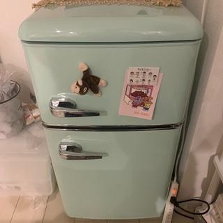 【ネット決済】冷蔵庫 レトロ レトロ冷蔵庫
