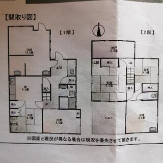 東京近郊店舗付き部分リフォーム済5DK110 ㎡ ー戸建