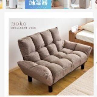 二人掛け ソファ - 家具