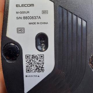 ゲーミングマウス有線 elecom mg02urwh