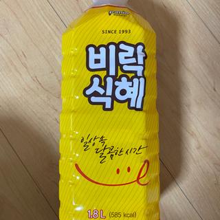 韓国の甘酒