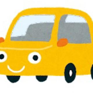 車内でWワークOK!! 主に待機と定時報告がメインのお仕事です!