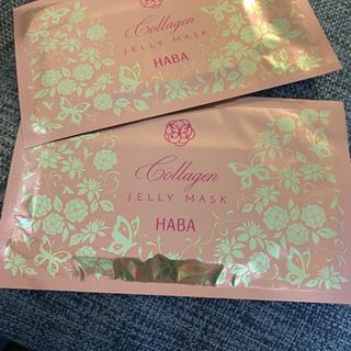 HABA ぷるぷるコラーゲンマスク2セット