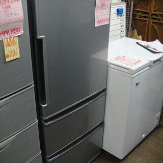 AQUA アクア ノンフロン冷凍冷蔵庫 AQR-271E 272...