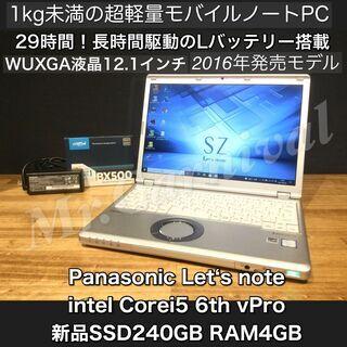 【ネット決済・配送可】【一宮でWindows10搭載機!Let'...