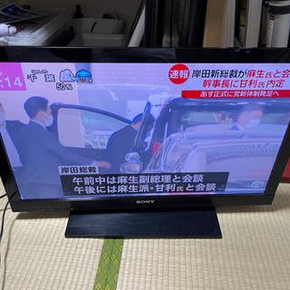 中古 液晶テレビ 32インチ ソニー KDL-32EX710