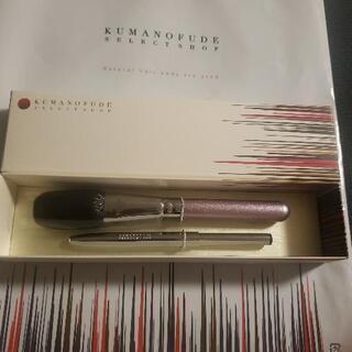 熊野筆(化粧筆)